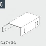TIGER/COBRA Соединительная деталь для системы SMV Код 016 0907