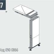 SHARK 281 NC 5.0 Соединительная деталь для разгрузочного стола Код 090 0866
