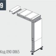 SHARK 330 NC 5.0 – Соединительная деталь для разгрузочного стола с откидным упором R1, R2 или R3 Код 090 0865