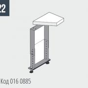 SHARK 452 -1 Соединительная деталь для загрузочного стола Код 016 0885