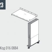 SHARK 452-1 Соединительная деталь для разгрузочного стола Код 016 0884