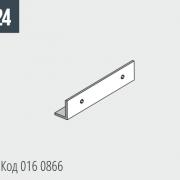 FALCON 275 Соединительная деталь для загрузочного стола Код 016 0866
