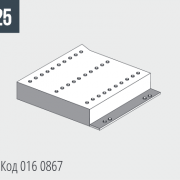 FALCON 275/352 Соединительная деталь для разгрузочного стола Код 016 0867