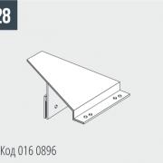 PH 211-1 Соединительная деталь для разгрузочного стола Код 016 0896