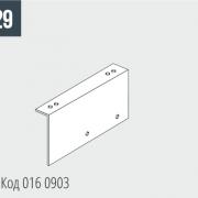 PH 261-1 Соединительная деталь для загрузочного стола Код 016 0903