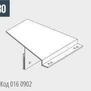 PH 261-1 Соединительная деталь для разгрузочного стола Код 016 0902