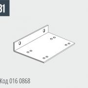 COBRA 352 Соединительная деталь для разгрузочного стола Код 016 0868