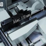 TIGER 352 NC 5.0 Специальные тиски для уменьшения длины остающегося прутка