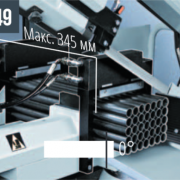 SHARK 281 NC 5.0 – Гидравлические вертикальные тиски для одновременной обработки нескольких заготовок (макс. 170×130 мм)