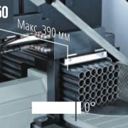 SHARK 282 NC 5.0 – Гидравлические вертикальные тиски для одновременной обработки нескольких заготовок (макс. 170×130 мм)