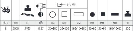 cb6001_scheme